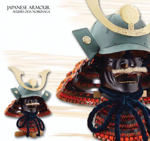Oda Nobunaga Kabuto