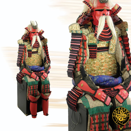 Takeda Shingen Samurai Armour